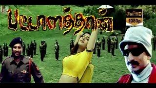Pattalathaan | Indians Movie | Indian Army Man Movie