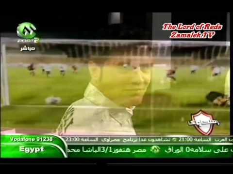 احمد جعفر هداف الزمالك 2009