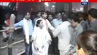 Mamata Banerjee gets angry on police cops