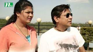 Drama Serial Songsar | Episode 103 | Arfan Nishu & Moushumi Hamid