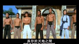 Men From The Monastery  (1974) Shaw Brothers **Official Trailer**少林子弟