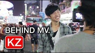[Behind MV] รักแล้วไปไหน (After Love) - Mr.Min