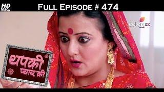 Thapki Pyar Ki - 30th October 2016 - थपकी प्यार की - Full Episode HD