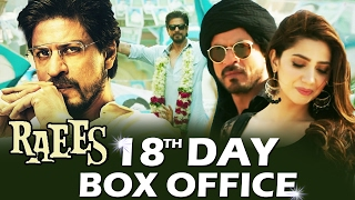 Download Shahrukh's RAEES - 18th DAY BOX OFFICE COLLECTION - GOOD HOLD 3Gp Mp4
