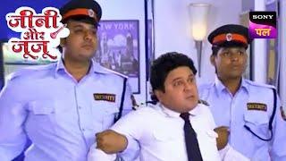 Jeannie Aur Juju - जैनी और जुजु - Episode 262 - 31st July, 2017