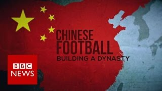 Inside China's football factory - BBC News