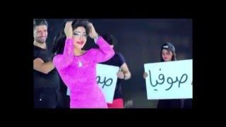 الراقصه صوفيا مونتاج رقص بفستان وردي ضيق يبرز جمالها