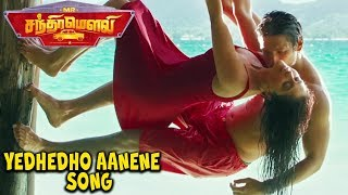 Yedhedho Aanene Video Song | Mr Chandramouli Songs | Gautham Karthik, Regina Cassandra
