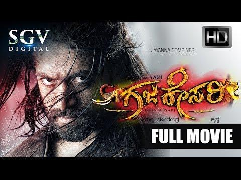 Xxx Mp4 Gajakesari ಗಜಕೇಸರಿ Kannada Full HD Movie Kannada New Movies Yash Amulya 3gp Sex