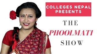 द फूलमती शो The Phoolmati Show | New Nepali Comedy Video | Episode - 1