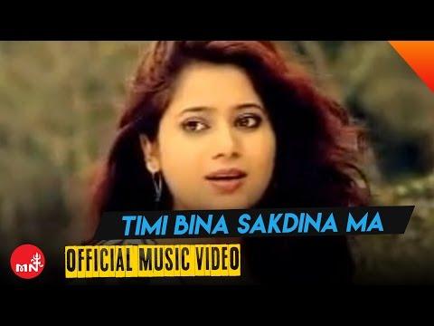 Xxx Mp4 Anju Panta Timi Bina Sakdina Ma Keki Adhikari Nepali Adhunik Song Superhit Nepali Song 3gp Sex