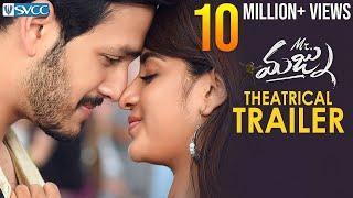 Mr Majnu Theatrical Trailer   Akhil Akkineni   Nidhhi Agerwal   Thaman S   Venky Atluri   SVCC