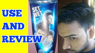 Cool Hairstyles in 2 minutes use set wet gel and review