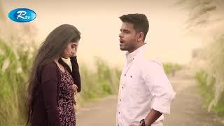 Clash of Girlfriend 2017 Bangla Natok Ft  Siam & Shahtaj