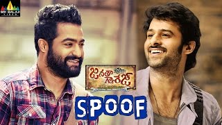 Janatha Garage Trailer Spoof | Telugu Latest Spoofs 2016 | Prabhas Version | Jr NTR, Koratala Siva