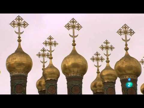 Documenta2 Los Romanov Esplendor y ocaso de una dinastía