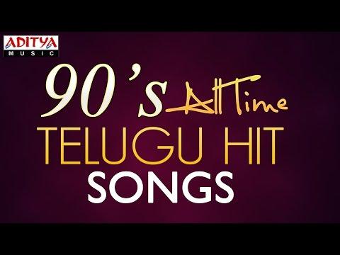 90's All Time Telugu Hit Songs    2.5 Hours Jukebox