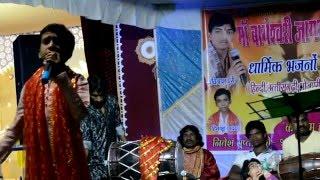 Himanshu yadav..Asho ke navmi me ghare. singing- rakesh mishra bhakti song