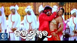 Odia Movie | Love Master | Moro Patli Anta | Babushaan | Riya | Poonam | Latest Odia Songs
