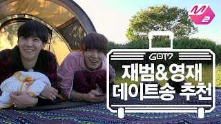 [GOT7's Hard Carry] JB&Youngjae's PICK: Best Date Song Ep.5 Part 2
