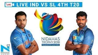 LIVE India vs Sri Lanka, 4th T20I Cricket Score    IndvsSL T20   NYOOOZ UP