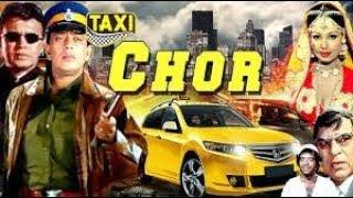 Taxi Chor | Mithun Chakraborty | 1980 | HD