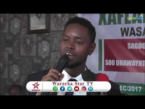 Xxx Mp4 DAAWO WASIIRKA CUSUB EE WAXBARASHADA OO LA WAREEGAY XILKII 3gp Sex