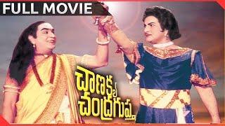 Chanakya Chandragupta Telugu Full Length Movie || NTR , ANR, Jayapradha,