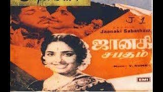 Janaki sabatham Tamil Full Movie   K R Vijaya   Ravichandren   Vijayakumar   Star Movies