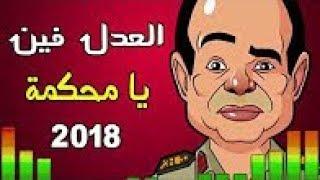 مهرجان حرام يا رئيس اتحاد القمه 2017   حوده بندق - تيتو   مهرجنات القمه 2017