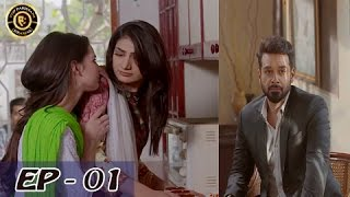 Zakham Episode 01 - 6th May 2017 - Faysal Qureshi - Sarwat Gilani - Top Pakistani Dramas