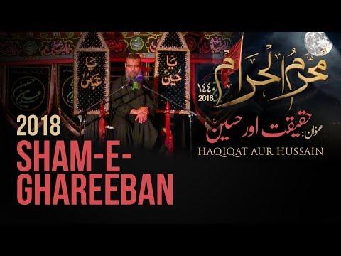 Xxx Mp4 Sham E Ghareeban 1440 2018 Ayatullah Sayed Aqeel Algharavi Haqiqat Aur Hussain As 3gp Sex
