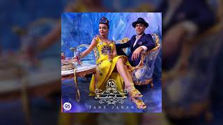 25 Band - Jane Janan OFFICIAL TRACK