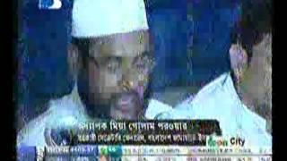 jdc press, Press conference of Bangladesh Jamaat e Islami 04 11 2012
