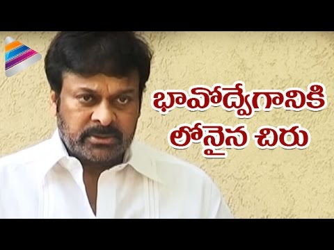 Xxx Mp4 Chiranjeevi Emotional About Muta Mestri Movie Producer KC Sekhar Babu S Demise Telugu Filmnagar 3gp Sex