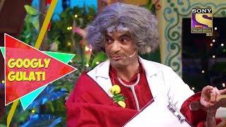 A Tantric Doctor | Googly Gulati | The Kapil Sharma Show