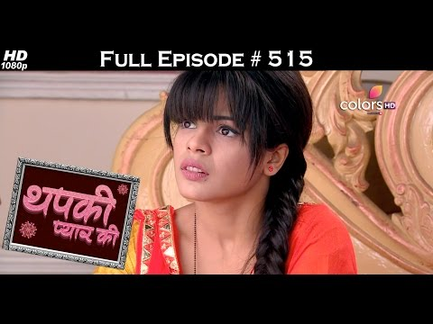 Thapki Pyar Ki - 11th December 2016 - थपकी प्यार की - Full Episode HD