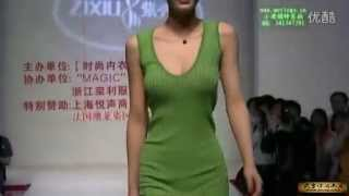 sexy hot  Beautiful chinese  model  lingerie show