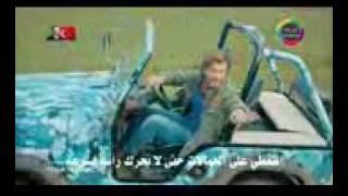 مسلسل جسور و الجميلة الحلقة 1 القسم 1 مترجم للعربية