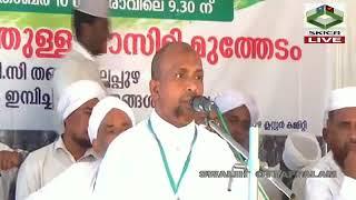 അറഫ ദിനം - Usthad Rahmathullah Qasimi Moothedam