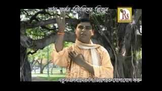 Maa Hoya Ki Mukher Kotha   Bangla Folk Songs 2015   Bengali Lok Geeti   Bilas Mondal   Rs Music