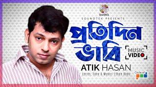 Atik Hasan - Protidin Vabi   Madhobi Ki Chilo Vul