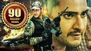 Mahesh Babu New Released Full Hindi Dubbed Movie | Spyder Hero Mahesh Babu, Shruti Haasan, Tammannah