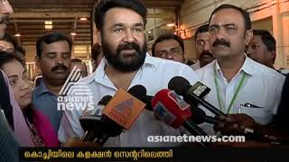 'Aren't you ashamed?': Mohanlal snaps at reporter when asked about Nun Rape case