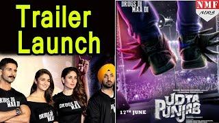 Udta Punjab Trailer Launch | Shahid Kapoor, Kareena Kapoor,Alia Bhatt, Diljeet