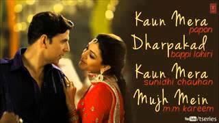 kaun Mera Full Song Speicel 26 [ Akshay Kumar, Manoj Bajpayee]