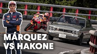 Marc Márquez Races Through The History of Japanese Motoring
