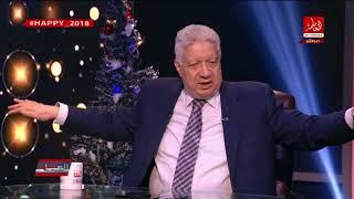 """+18 مرتضي منصور : عن كليب """"بوص امك""""مرة قليلة الأدب ونافخة ورا"""