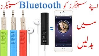 Convert Your Speakers In To Bluetooth Speakers
