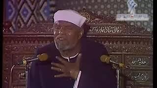 """خواطر الشيخ محمد متولي الشعراوي الحلقة 23 """" سورة مريم الجزء التاسع"""""""